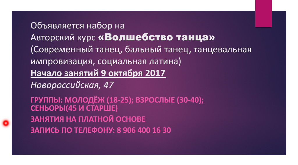 20170919_091657
